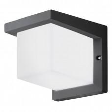 Eglo 95097 Fali lámpa AL-LED-WL Anthrazit/Weiss DESELLA 1