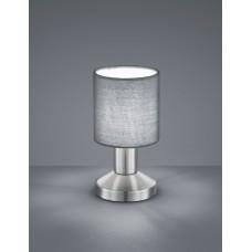 RIO LIGHTING FOR YOU 595400111 GARDA, Asztali lámpa