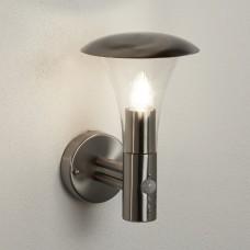 Searchlight 095 Strand, Fali  lámpa