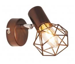 Rábalux 6882 Odin Fali lámpa