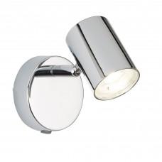 Searchlight 3171CC Rollo, LED Fali lámpa