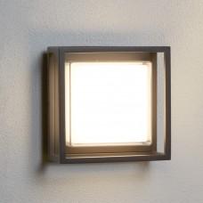Searchlight 3812GY Ohio, LED Mennyezeti lámpa