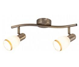 Rábalux 5971 Elite Mennyezeti lámpa
