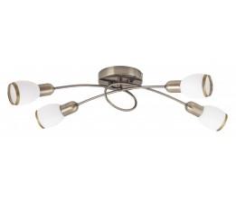 Rábalux 5973 Elite Mennyezeti lámpa