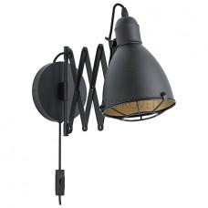 Eglo 43184 Fali lámpa Treburley