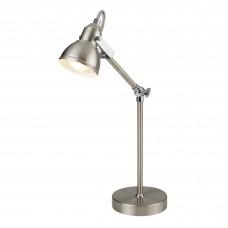 Searchlight EU1079SS Focus, Asztali lámpa