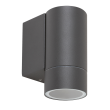 Rábalux 8118 PHOENIX, Kültéri fali lámpa