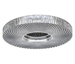 Rábalux 3064 ZIVA, Mennyezeti lámpa