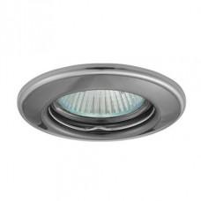 Kanlux  02824 HORN CTC-3114-GM/N, Beépíthető lámpa