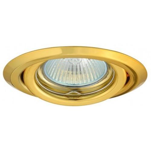 Kanlux 00304 ARGUS CT-2115-G, átmérő 95 mm, Beépithető lámpa