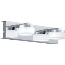94652 EGLO LED-WL/2 CHROM/SAT-KLAR ROMENDO, Fali lámpa