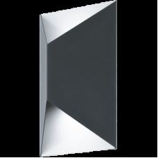 AL-LED-WL/2 ANTHRAZIT/WEISS 'PREDAZZO' EGLO 93994