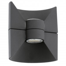 Eglo 93368 outdoor-LED-wall-lamp 2-light a 2,5W, anthracite