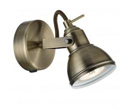 Searchlight 1541AB FOCUS, spotlámpa