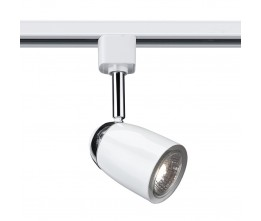 Searchlight 5109WH SPOT AND TRACK
