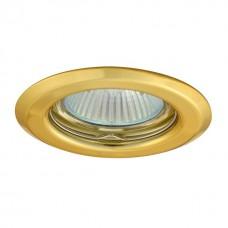 Kanlux  00300 ARGUS CT-2114-G, Beépithető lámpa