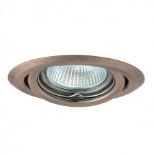 Kanlux 00333 ARGUS CT-2115-AN, Beépithető lámpa, 95 mm