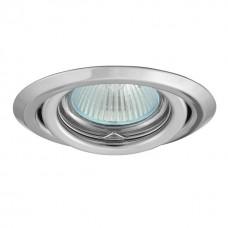 Kanlux 00305 ARGUS CT-2115-C, Beépithető lámpa, 95 mm