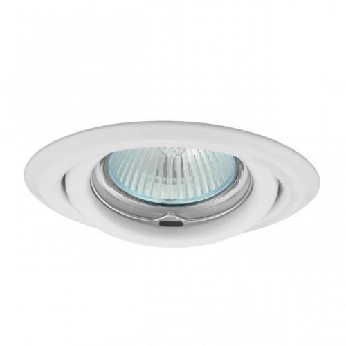 Kanlux 00307 ARGUS CT-2115-W, Beépíthető lámpa