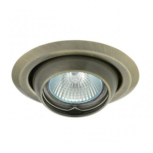Kanlux  00336 ARGUS CT-2117-BR/M,Beépíthető lámpa