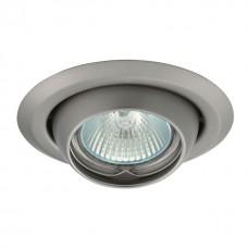 Kanlux  00337 ARGUS CT-2117-C/M, Beépíthető lámpa