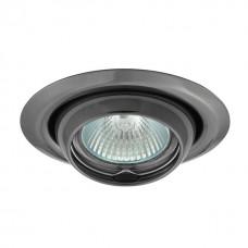 Kanlux  00340 ARGUS CT-2117-GM, Beépíthető lámpa