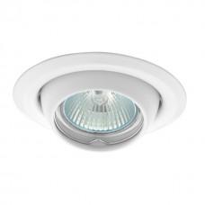 Kanlux  00311 ARGUS CT-2117-W, Beépithető lámpa