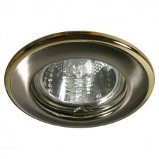 Kanlux  02820 HORN CTC-3114-SN/G, Beépithető lámpa