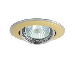 Kanlux  02833 HORN CTC-3115-PG/N, Beépíthető lámpa