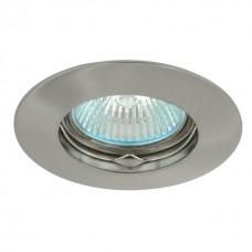 Kanlux  02583 LUTO CTX-DS02B-C/M, Beépithető lámpa