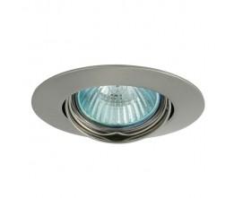 Kanlux  02593 LUTO CTX-DT02B-C/M, Beépithető lámpa