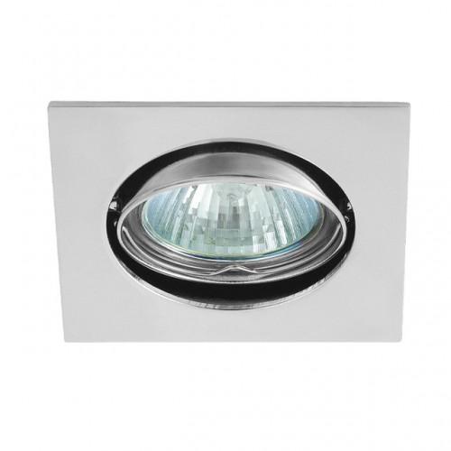 Kanlux  02551 NAVI CTX-DT10-C, Beépithető lámpa