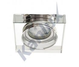 Kanlux  22112 MORTA B CT-DSL50-SR Beépíthető lámpa- 22112