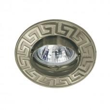 Kanlux  04688 RODOS CT-DT09-AB, Beépithető lámpa