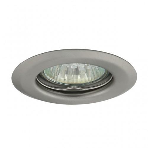 Kanlux  00355 ULKE CT-2113-C/M, Beépithető lámpa