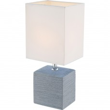 21676 Geri Globo E14 1*40W, Asztali lámpa