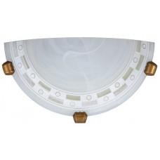 Rábalux 3481 Tom, fali lámpa