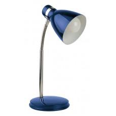 Rábalux 4207 Patric, asztali lámpa