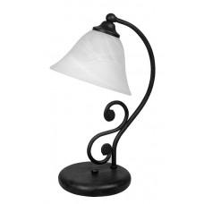 Rábalux 7772 Dorothea, asztali lámpa