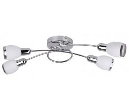 Rábalux 6063 Elite, SPOT lámpa