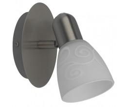 Rábalux 6635 Harmony lux, SPOT lámpa