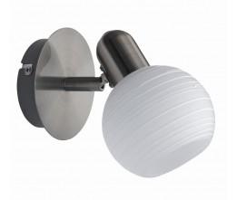 Rábalux 6341 Aurel- fali lámpa