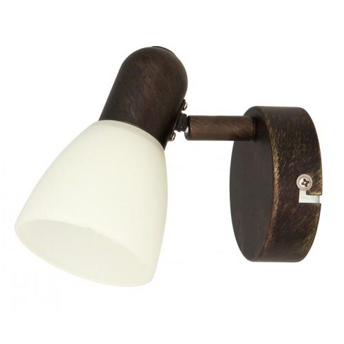 Rábalux 6591 Soma, SPOT lámpa 1*40W