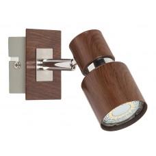 Rábalux 6005 Merkur, spot  fali lámpa, 1 ágú
