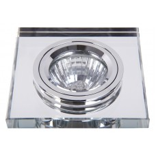 Rábalux 1147 Spot fashion, Beépíthető lámpa