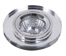 Rábalux 1148 Spot fashion, Beépíthető lámpa