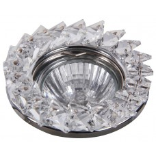 Rábalux 1160 Spot fashion, Beépíthető lámpa