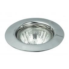 Rábalux 1088 Spot relight, Beépíthető lámpa