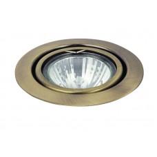 Rábalux 1095 Spot relight, Beépíthető lámpa