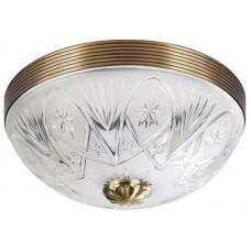 Rábalux 8638 Annabella, mennyezeti lámpa